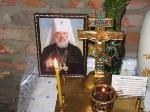 Вечер памяти митр. Владимира 2014