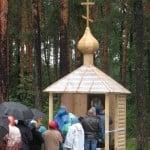 Паломничество-в-честь-Дубовицкой-иконы