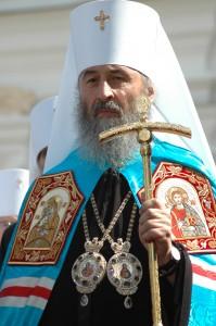 Предстоятель Украинской Православной Церкви Блаженнейший Онуфрий, Митрополит Киевский и всея Украины